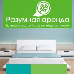 Аренда квартир и офисов Тутаева