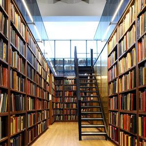 Библиотеки Тутаева