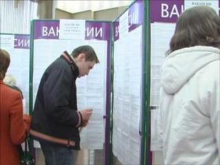 Центры занятости Тутаева
