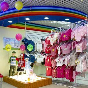 Детские магазины Тутаева