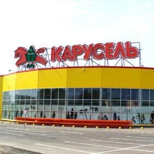 Гипермаркеты Тутаева