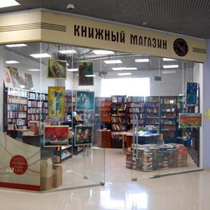 Книжные магазины Тутаева
