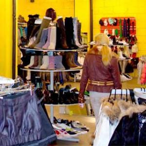 Магазины одежды и обуви Тутаева