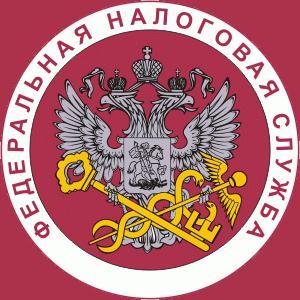 Налоговые инспекции, службы Тутаева