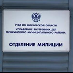 Отделения полиции Тутаева