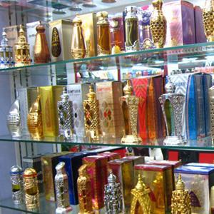 Парфюмерные магазины Тутаева
