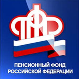 Пенсионные фонды Тутаева