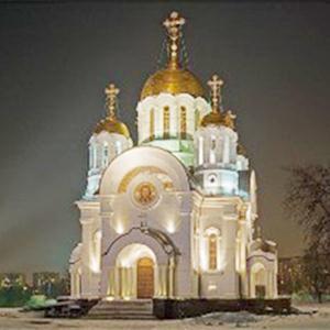 Религиозные учреждения Тутаева