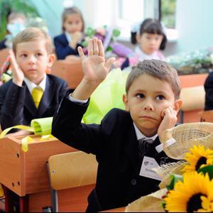 Школы Тутаева