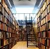 Библиотеки в Тутаеве