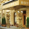 Гостиницы в Тутаеве