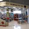 Книжные магазины в Тутаеве