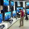 Магазины электроники в Тутаеве