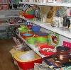 Магазины хозтоваров в Тутаеве