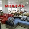 Магазины мебели в Тутаеве