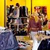 Магазины одежды и обуви в Тутаеве