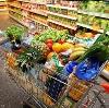 Магазины продуктов в Тутаеве