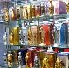 Парфюмерные магазины в Тутаеве