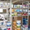 Строительные магазины в Тутаеве