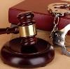 Суды в Тутаеве
