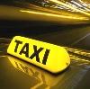 Такси в Тутаеве