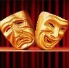 Театры в Тутаеве