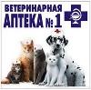 Ветеринарные аптеки в Тутаеве