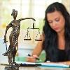 Юристы в Тутаеве