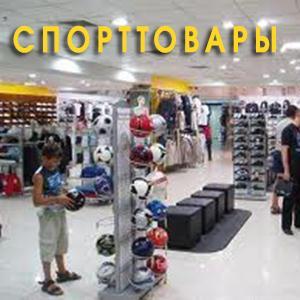 Спортивные магазины Тутаева