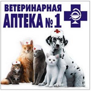 Ветеринарные аптеки Тутаева